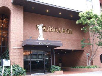 ニューオーサカホテル  外観
