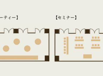 ホテルイースト21東京 宴会場 牡丹