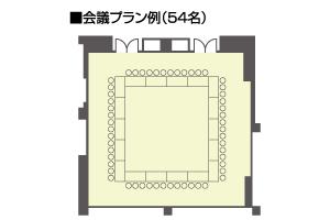 ホテル阪急エキスポパーク 宴会場 「風雅」