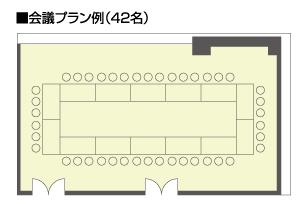 ホテル阪急エキスポパーク 宴会場 「五月」