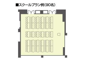 ホテル阪急エキスポパーク 宴会場 「水鳥」