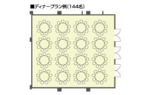 ホテル阪急エキスポパーク 宴会場 「泉」