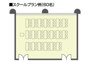 ホテル阪急エキスポパーク 宴会場 「緑樹」