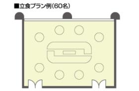ホテル阪急エキスポパーク 宴会場 「光輝」
