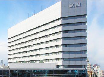 ホテル京阪 京橋 グランデ 外観