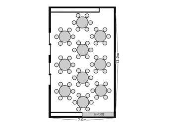 ホテルセントノーム京都 宴会場「山吹の間(全室)/ 和室」