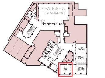 新大阪ワシントンホテルプラザ 宴会場 「桜」