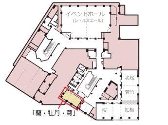 新大阪ワシントンホテルプラザ 宴会場 「蘭・牡丹・菊」