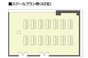 ホテル阪急エキスポパーク 宴会場 「水仙」