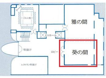 ホテルクライトン江坂 宴会場 「葵の間」