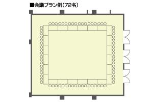 ホテル阪急エキスポパーク 宴会場 「銀河」
