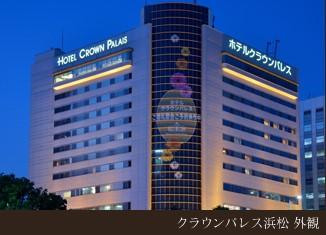 ホテルクラウンパレス浜松 外観