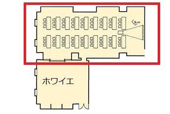 ホテルサンルートプラザ名古屋 宴会場