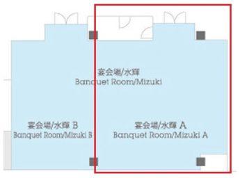 シェラトングランドホテル広島 宴会場