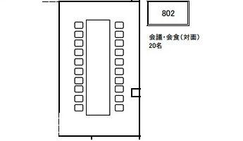 広島ダイヤモンドホテル 宴会場