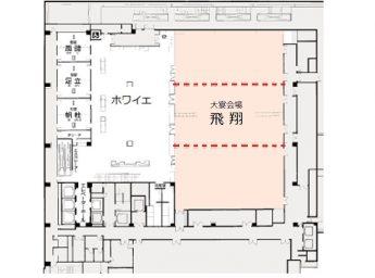 ステーションホテル小倉 宴会場