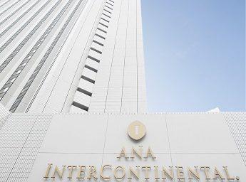 ANAインターコンチネンタルホテル東京 外観