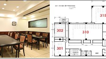 大阪コロナホテル 宴会場 「310」
