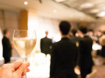 リーガロイヤルホテル大坂 「同窓会プラン」