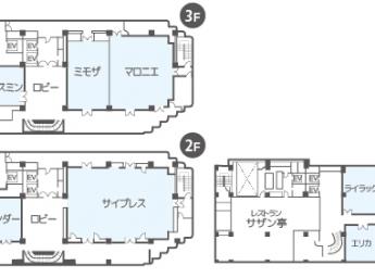 ハートンホテル南船場 会議室 3階:ミモザ