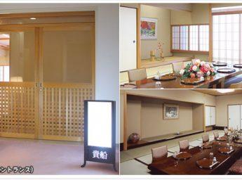 ホテルルビノ京都堀川 宴会場 「貴船の間」