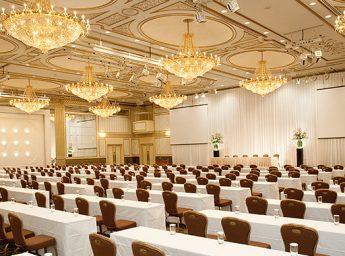 名古屋東急ホテル 宴会場