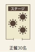 ホテル日航立川 東京 宴会場 クリスタル
