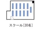 新宿ニューシティホテル 宴会場 蘭