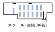 新宿ニューシティホテル 宴会場 スイング