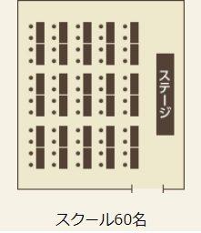 ホテル日航立川 東京 宴会場 マグノリア