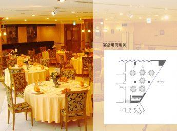 アパホテルリゾート東京ベイ幕張 宴会場