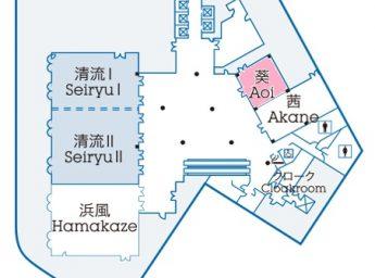 横浜ベイシェラトン&タワーズ 宴会場