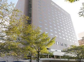 札幌ビューホテル 大通公園 外観