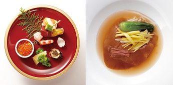 リーガロイヤルホテル東京 お祝い会食プラン
