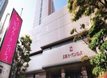ホテル広島ガーデンパレス パーティープラン