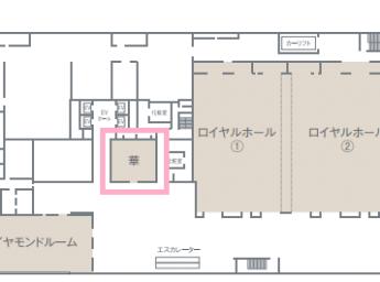 ホテルアゴーラリージェンシー堺 宴会場