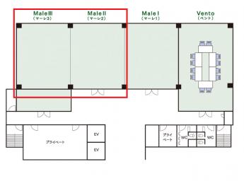 チサンホテル広島 宴会場 Male(マーレ)Ⅱ+Ⅲ