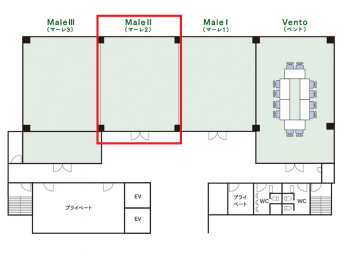 チサンホテル広島 宴会場 Male(マーレ)Ⅱ