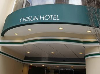 チサンホテル広島 外観